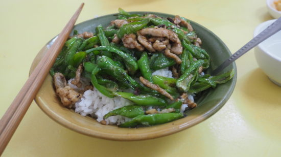 Green Pepper Pork Rice
