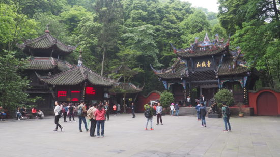 Mount Qingcheng Entrance
