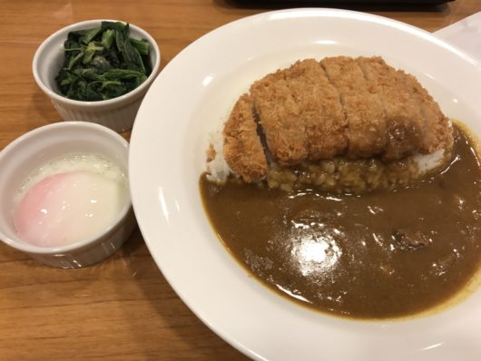 Pork Chop Japanese Curry Rice