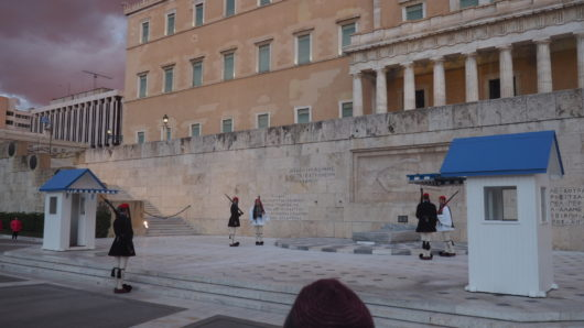 Changing of the Guards Athens