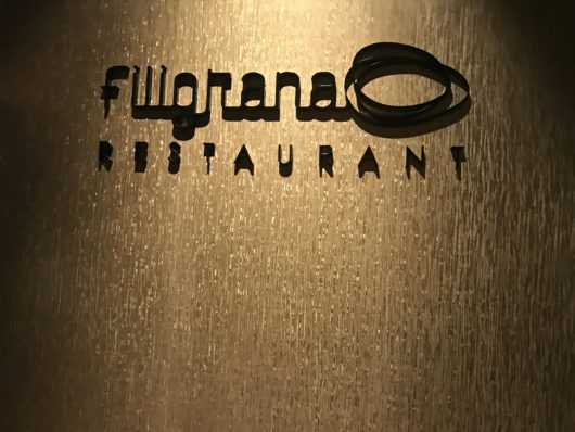 Restaurante Filigrana