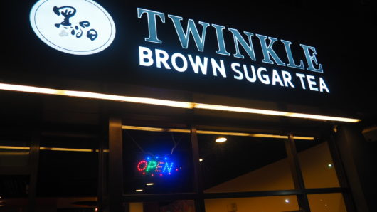 Twinkle Brown Sugar Tea