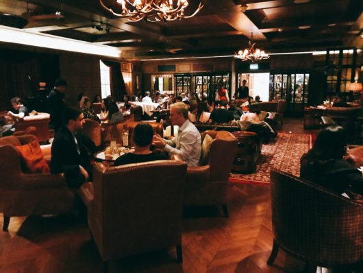 The Macallan Whisky Bar & Lounge | Galaxy Macau