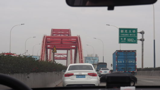 Xinguang Bridge