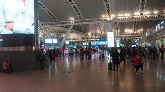 Guangzhou South Railway Station