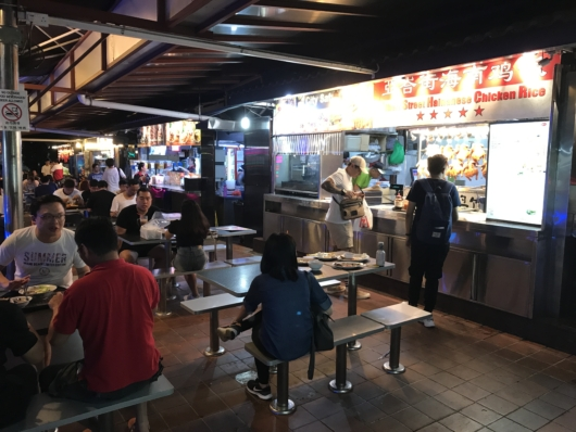 Cooked Food Hawker Bazaar