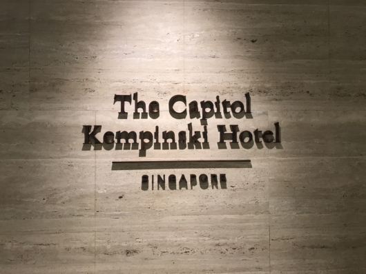 The Capitol Kempinski Hotel