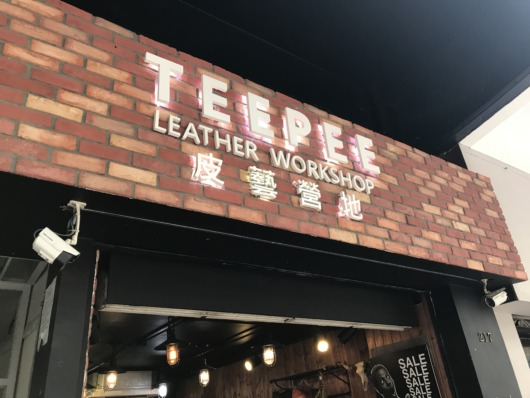 Teepee Leather Workshop 皮藝營地