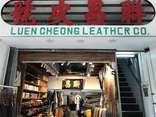 Luen Cheong Leather Co.